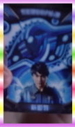 超人通行卡.jpg