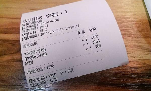IMAG2326_副本.jpg