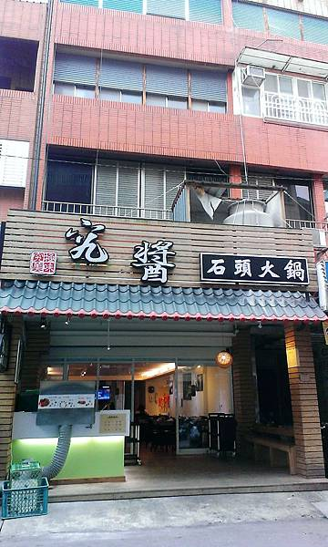 IMAG2333_副本.jpg