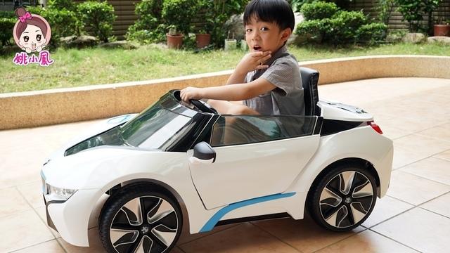 DSC02465.JPG - 兒童電動車BMW i8 - 旗艦款- 姚小鳳平台