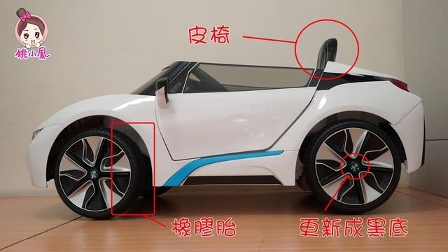 DSC02666.JPG - 兒童電動車BMW i8 - 旗艦款- 姚小鳳平台