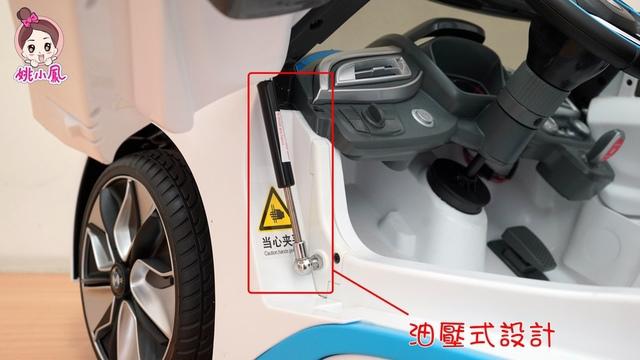 DSC02670.JPG - 兒童電動車BMW i8 - 旗艦款- 姚小鳳平台