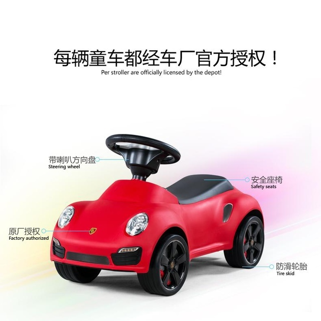 19.jpg - 兒童滑步車系列-姚小鳳平台(官方介紹)