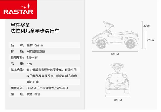 11.jpg - 兒童滑步車系列-姚小鳳平台(官方介紹)