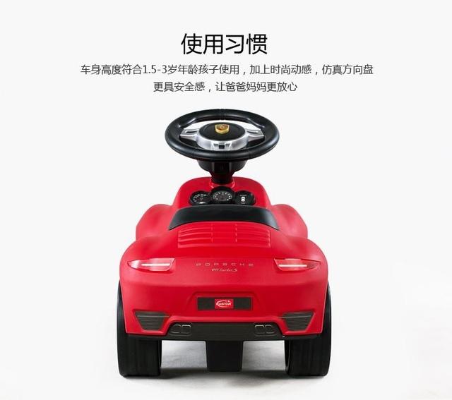 12.jpg - 兒童滑步車系列-姚小鳳平台(官方介紹)