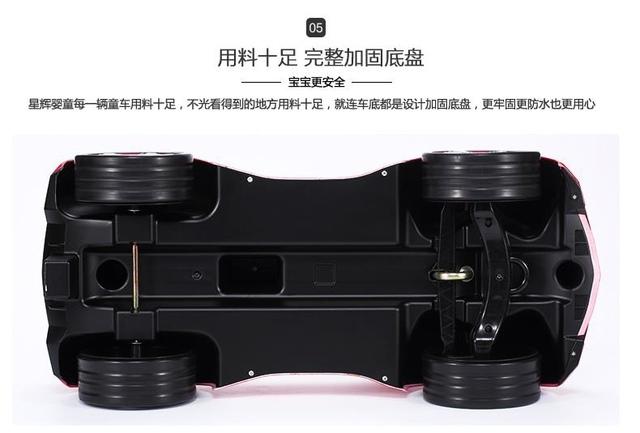 29.jpg - 兒童滑步車系列-姚小鳳平台(官方介紹)