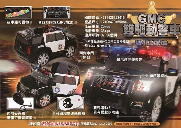 1.jpg - 兒童電動車GMC警車-姚小鳳平台(官方介紹)