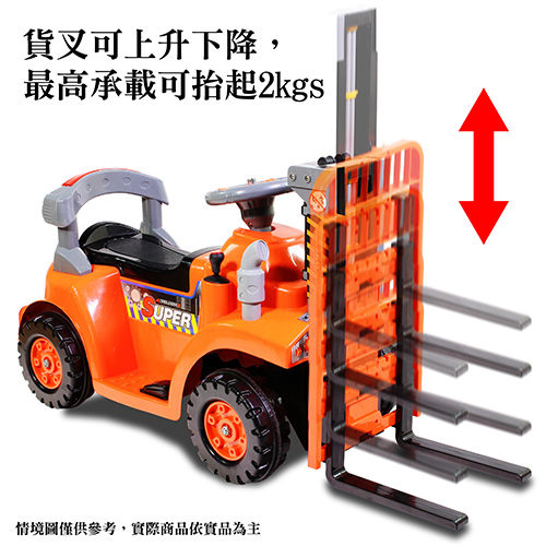 4.jpg - 兒童電動車-工程車-堆高機-姚小鳳平台(官方介紹)