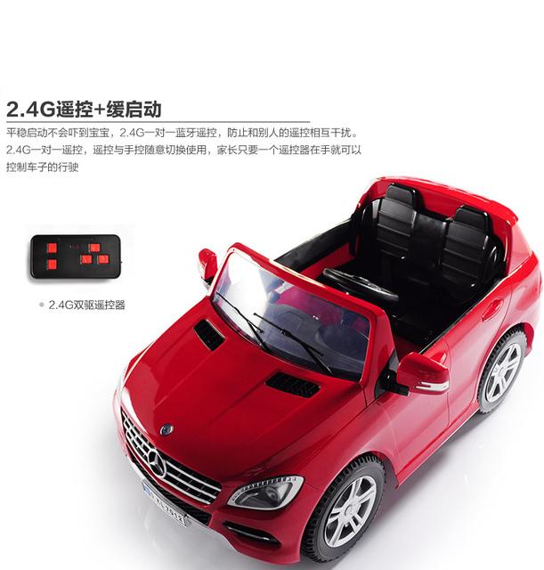13.jpg - 兒童電動車BENZ ML350正雙人-姚小鳳平台(官方介紹)