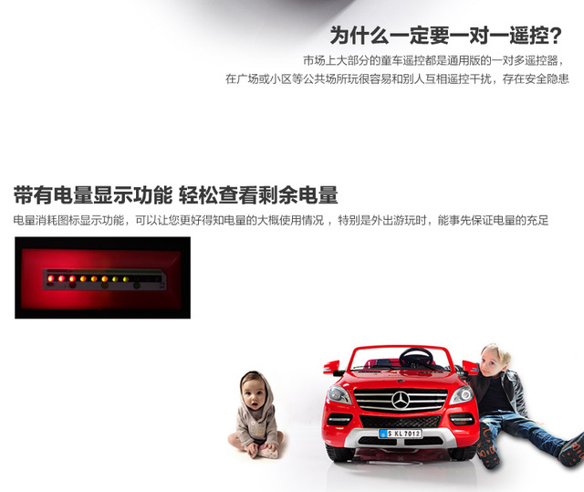 14.jpg - 兒童電動車BENZ ML350正雙人-姚小鳳平台(官方介紹)