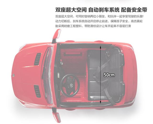 15.jpg - 兒童電動車BENZ ML350正雙人-姚小鳳平台(官方介紹)