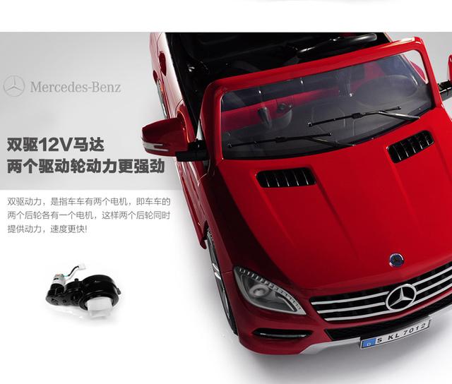 18.jpg - 兒童電動車BENZ ML350正雙人-姚小鳳平台(官方介紹)