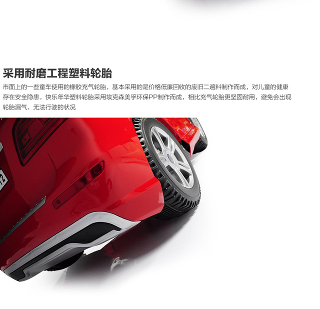 19.jpg - 兒童電動車BENZ ML350正雙人-姚小鳳平台(官方介紹)