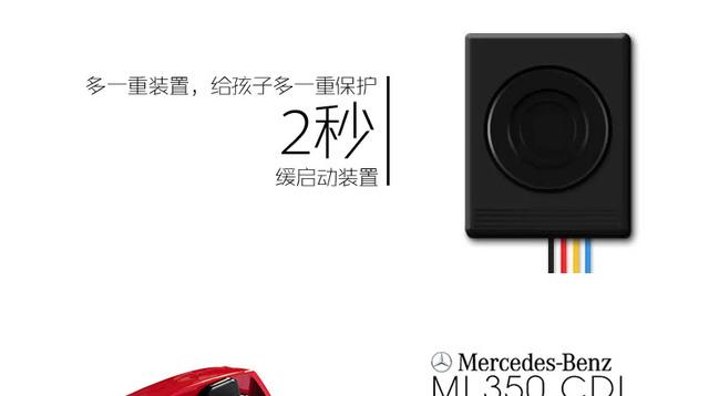24.jpg - 兒童電動車BENZ ML350正雙人-姚小鳳平台(官方介紹)