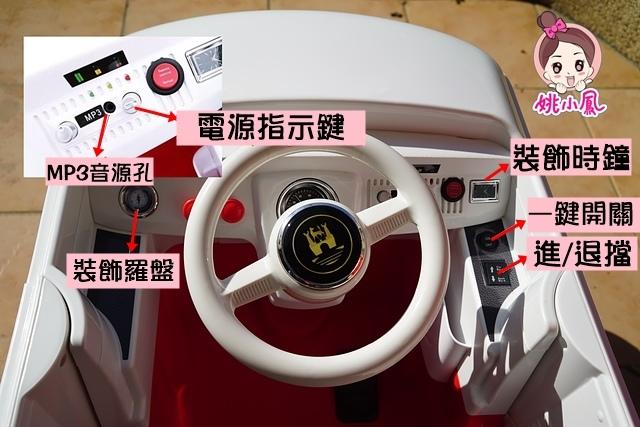 麵包車 (2).jpg - 兒童電動車VW T1 福斯麵包車-姚小鳳平台(官方介紹)
