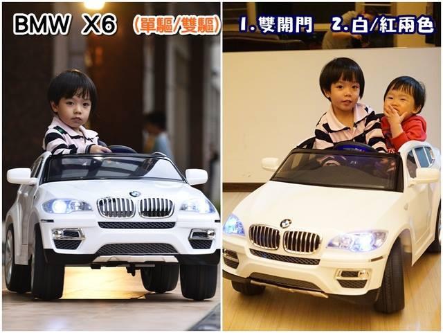 BMW X6 原圖 (1).jpg - 兒童電動車BMW X6 (官方介紹)