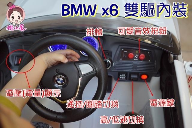 x6 (2).JPG - 兒童電動車BMW X6 (官方介紹)