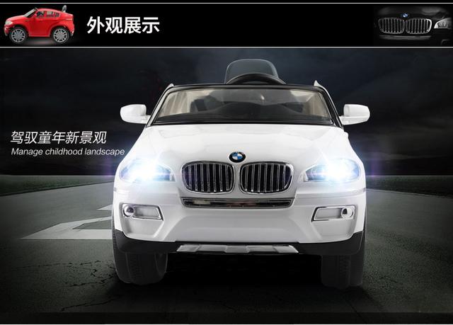 2.jpg - 兒童電動車BMW X6  - 姚小鳳平台 (官方介紹)