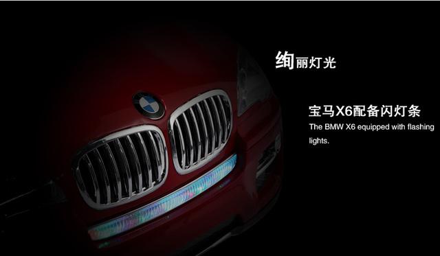 6.jpg - 兒童電動車BMW X6  - 姚小鳳平台 (官方介紹)