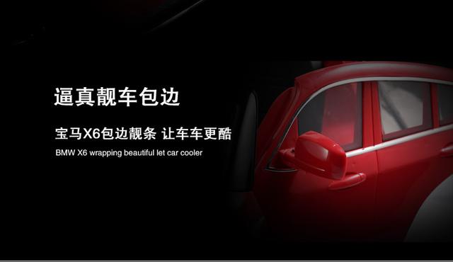 7.jpg - 兒童電動車BMW X6  - 姚小鳳平台 (官方介紹)