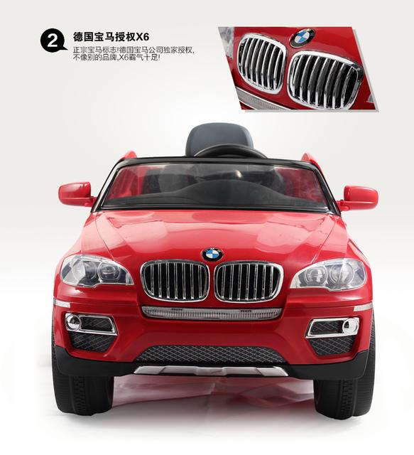 15.jpg - 兒童電動車BMW X6  - 姚小鳳平台 (官方介紹)
