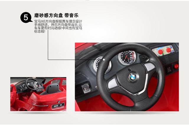 18.jpg - 兒童電動車BMW X6  - 姚小鳳平台 (官方介紹)