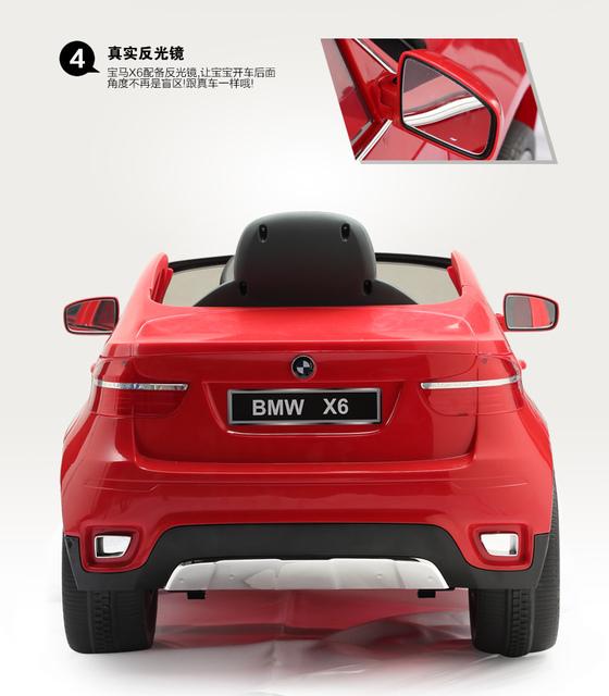 17.jpg - 兒童電動車BMW X6  - 姚小鳳平台 (官方介紹)