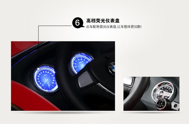 19.jpg - 兒童電動車BMW X6  - 姚小鳳平台 (官方介紹)
