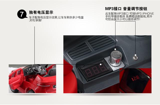20.jpg - 兒童電動車BMW X6  - 姚小鳳平台 (官方介紹)