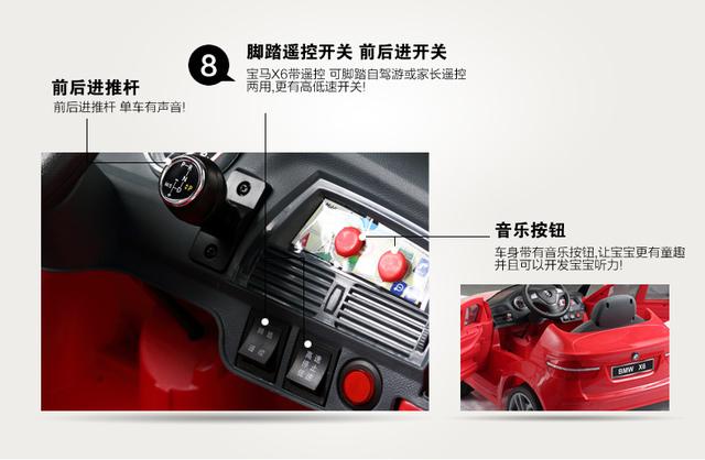 21.jpg - 兒童電動車BMW X6  - 姚小鳳平台 (官方介紹)