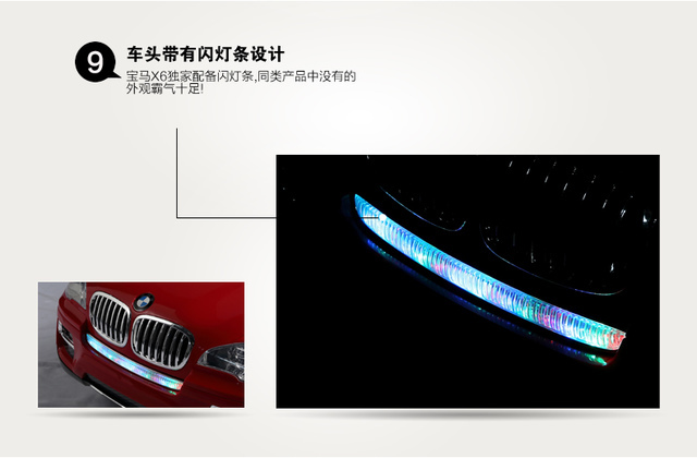 22.jpg - 兒童電動車BMW X6  - 姚小鳳平台 (官方介紹)