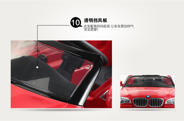 23.jpg - 兒童電動車BMW X6  - 姚小鳳平台 (官方介紹)