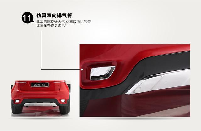24.jpg - 兒童電動車BMW X6  - 姚小鳳平台 (官方介紹)