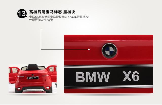 26.jpg - 兒童電動車BMW X6  - 姚小鳳平台 (官方介紹)