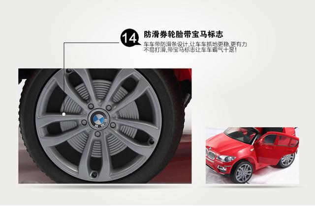 27.jpg - 兒童電動車BMW X6  - 姚小鳳平台 (官方介紹)