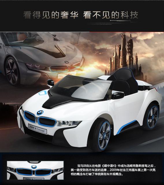 2.jpg - 兒童電動車BMW i8 - 門無法開款(官方介紹)
