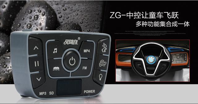 5.jpg - 兒童電動車BMW i8 - 門無法開款(官方介紹)