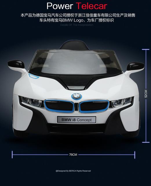 20.jpg - 兒童電動車BMW i8 - 門無法開款(官方介紹)