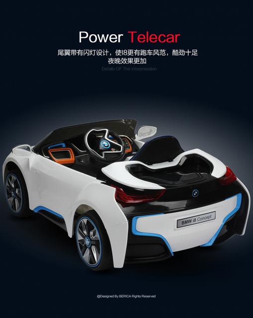 22.jpg - 兒童電動車BMW i8 - 門無法開款(官方介紹)
