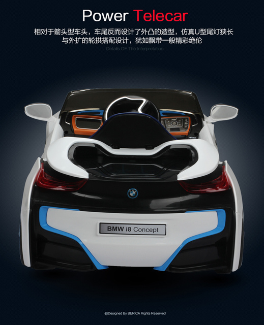 23.jpg - 兒童電動車BMW i8 - 門無法開款(官方介紹)