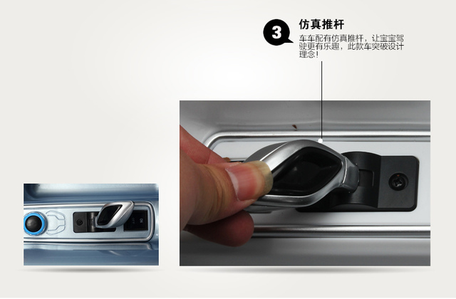 38.jpg - 兒童電動車BMW i8 - 門無法開款(官方介紹)