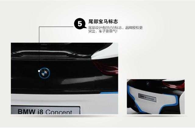 40.jpg - 兒童電動車BMW i8 - 門無法開款(官方介紹)