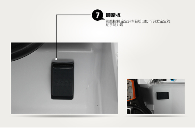 42.jpg - 兒童電動車BMW i8 - 門無法開款(官方介紹)