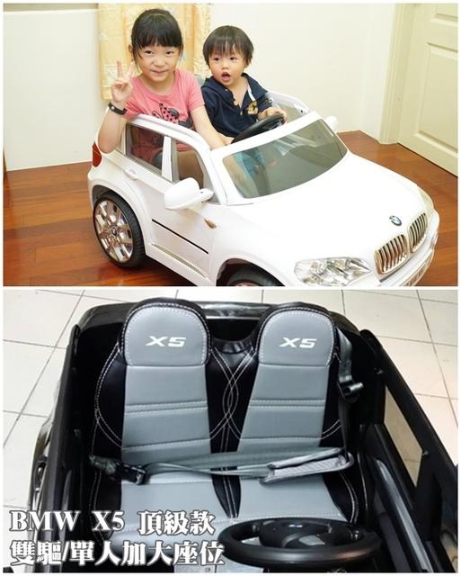BMW X5原圖 (2).jpg - 兒童電動車BMW X5 (官方介紹)