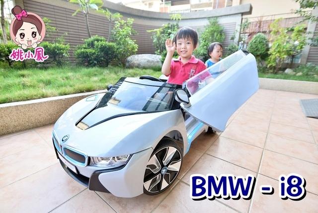 i8 (1).JPG - 兒童電動車BMW i8 -掀門款 (官方介紹)