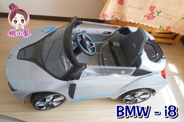 i8 (3).JPG - 兒童電動車BMW i8 -掀門款 (官方介紹)
