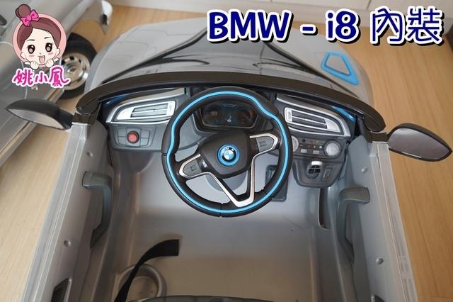 i8 (5).JPG - 兒童電動車BMW i8 -掀門款 (官方介紹)