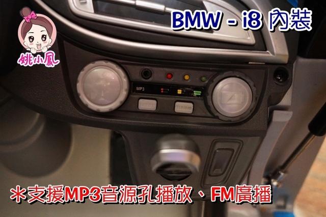 i8 (6).JPG - 兒童電動車BMW i8 -掀門款 (官方介紹)
