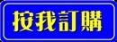 藍.jpg - 滴雞精
