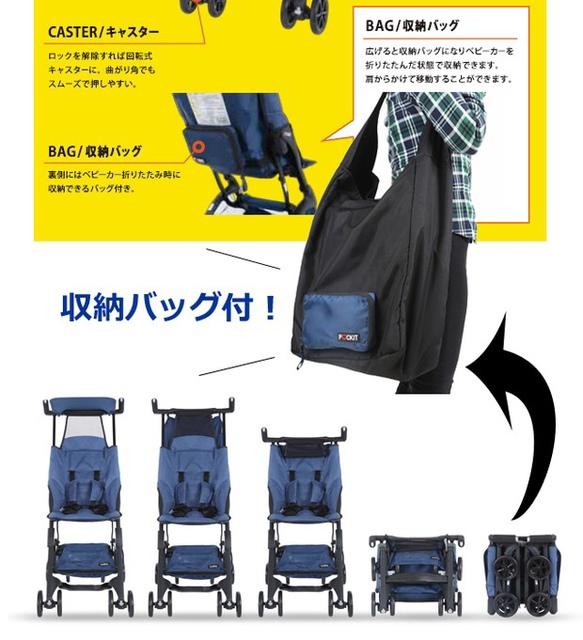 S__10911746.jpg - pockit 口袋車預購